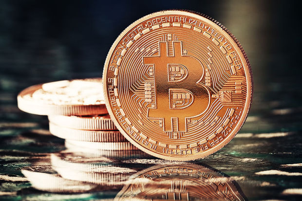 Bitcoin even onder 12.000 dollar